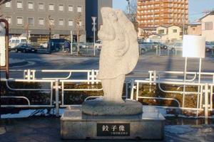 栃木県・小金井自動車学校・レジャー