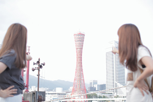 全国でも人気の観光地、神戸港。ぜひお立ち寄りを♪