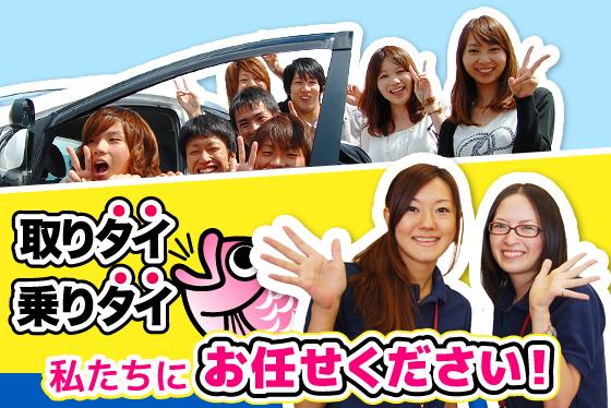 新潟県・越後湯沢 六日町自動車学校