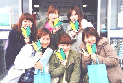 マツキドライビングスクール 米沢松岬校