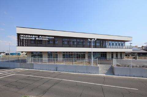 前橋天川自動車教習所の写真