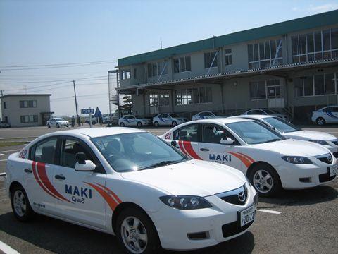 巻中央自動車学校の写真