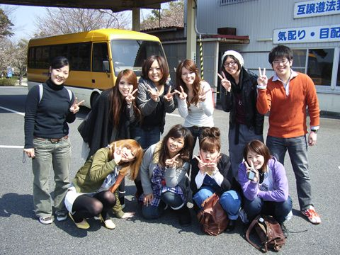 鳥取県・鳥取県自動車学校