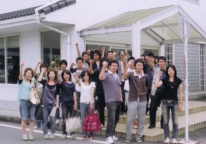 三加茂自動車学校
