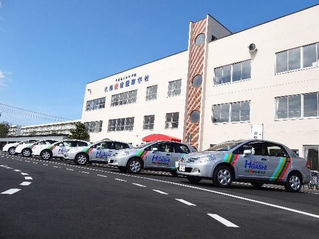 札幌東自動車学校の教習所写真