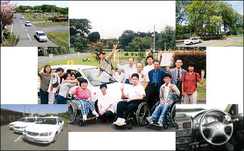 東園自動車教習所の教習所写真