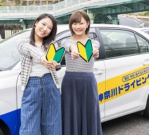 KDS神奈川ドライビングスクールの教習所写真