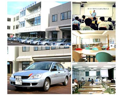 新津自動車学校の教習所写真