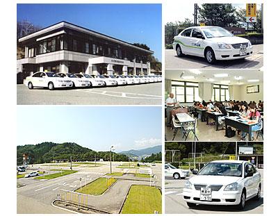 飛騨自動車学校の教習所写真
