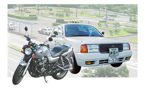 甲子園自動車教習所の教習所写真