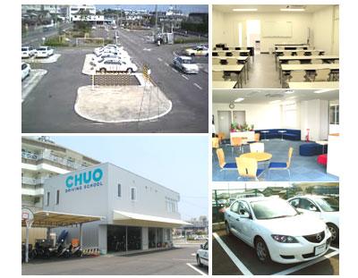 徳島中央自動車教習所の教習所写真