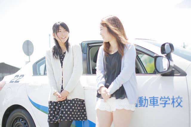 南横浜自動車学校の写真