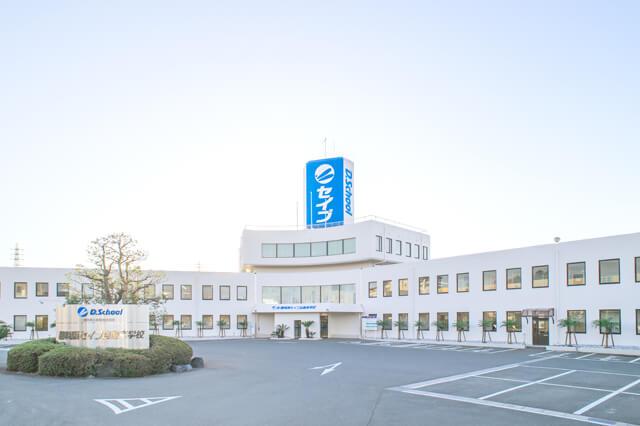 静岡県セイブ自動車学校の写真